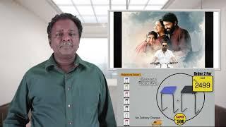 VAANAM KOTATUM - Vanam Kotattum - Vikram Prabhu, Sarath Kumar - Tamil Talkies