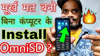 Jio phone me omni sd install without pc