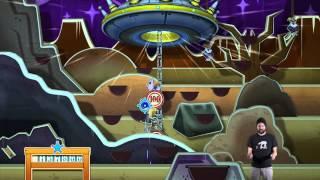 Toy Story Mania - Snabbtitt