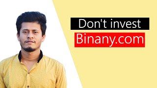 ভুলেও ইনভেস্ট করবেন না বাইনারি ট্রেডিং সাইটগুলোতে , binany  | IqOption | Forex | Trading | 2020 screenshot 1