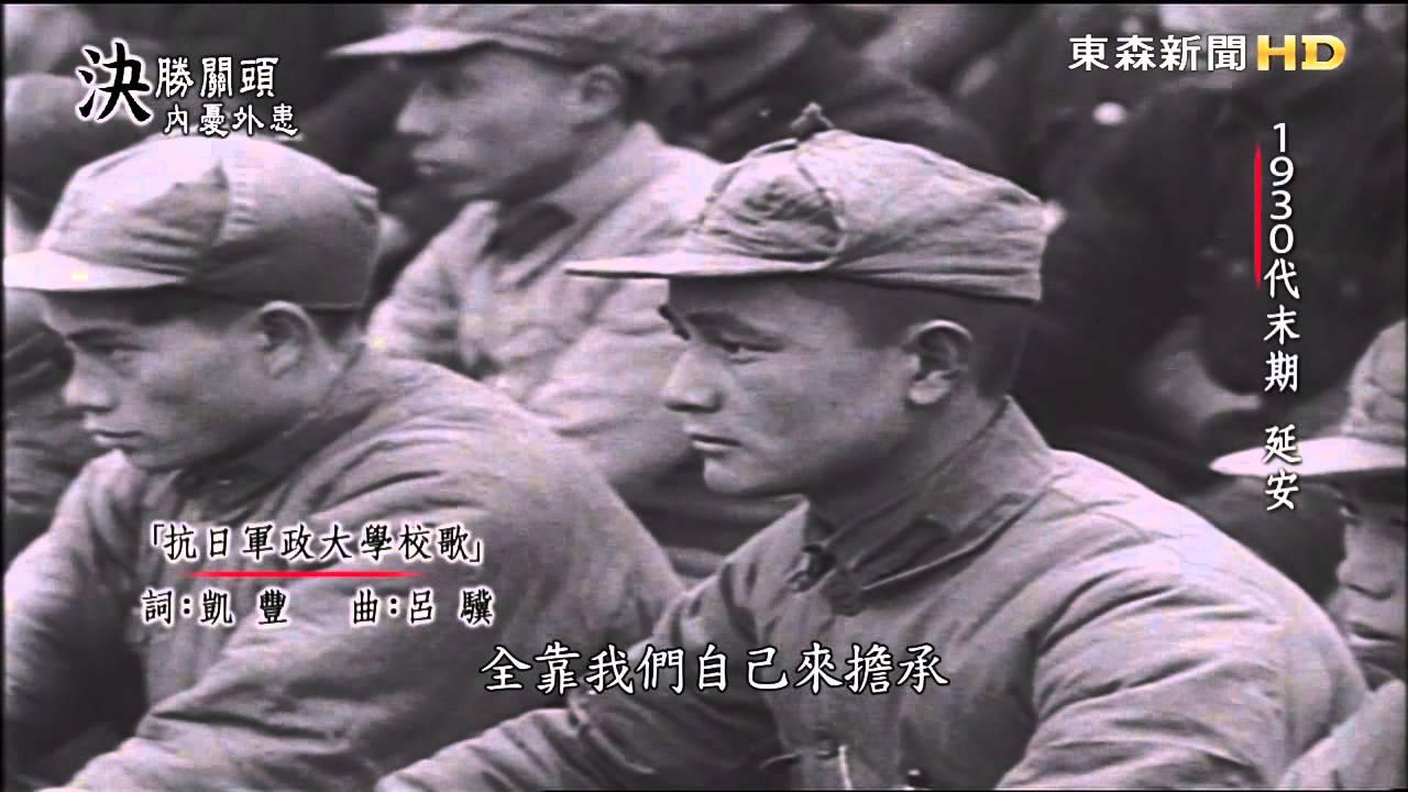 《抗戰:和平榮耀·勝利70》紀錄片 第三集 【乾淨版】