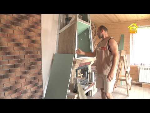 видео: Сборка камина. Личный опыт // forumhouse