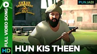 Hun Kis Theen Full Song   Chaar Sahibzaade 2: Rise Of Banda Singh Bahadur