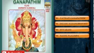 Kannada Karoke Songs | Vathapi Ganapathim Flute Music | Srigandha