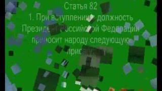 видео Разведопрос: Андрей Кочергин о пакете Яровой, выборах и православии