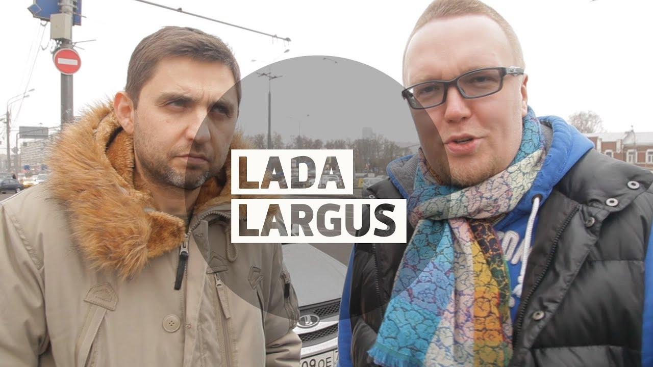 Лада ларгус кросс (ваз largus cross) в россии: объявления о продаже, цены, каталог, фото, отзывы, форум, запчасти, ремонт и эксплуатация.