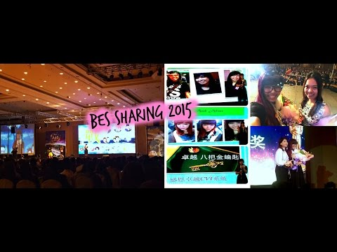 【Amway必懂#3】Mackey Tan BES 2015 分享 | Amway Story Sharing | Business Expansion Seminar