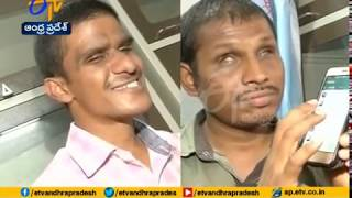 YouTube Channel Run by 3 Blind Friends of Guntur Dist | Lends a Lot of Help to Differently Abled