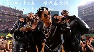 Bruno Mars 火星人布魯諾 現場舞蹈Top10 !