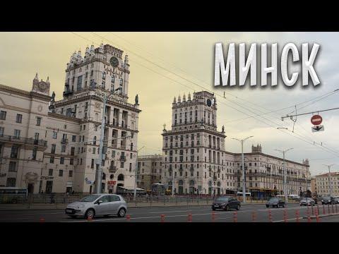 ТОП 5 причин. Зачем ехать в Минск? БЕЛАРУСЬ
