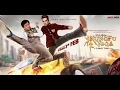 how to download kung fu yoga movie