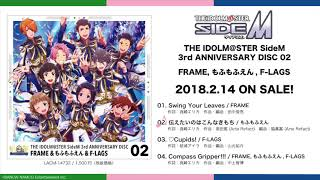 THE IDOLM@STER SideM 3rd ANNIVERSARY DISC 02 FRAME & もふもふえん & F-LAGS 試聴動画 thumbnail