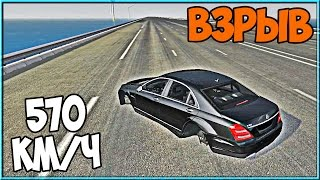 Взрыв Шин 570 Км/Ч | Special Stage Route B - Beamng Drive
