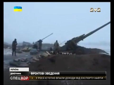 Російські танки на...