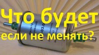 видео Воздушный фильтр Daewoo Nexia: все о замене