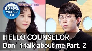 Please don't talk about me Part.2 [Hello Counselor/ENG, THA/2019.08.19]