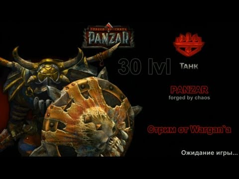видео: panzar: Гайд по Танку | guide tank