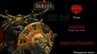 Panzar: Гайд по Танку | Guide Tank