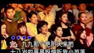 阎维文 & 谭晶 - 九九艳阳天