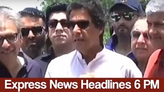 Express News Headlines - 06:00 PM - 30 April 2017