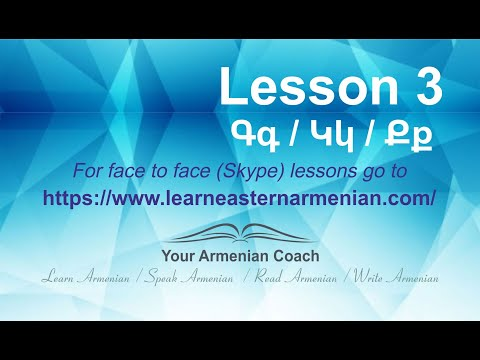 Learn Eastern Armenian with Veronica - Lesson 3
