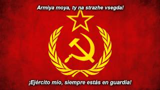Red Army Choir: My Army - Sub Español