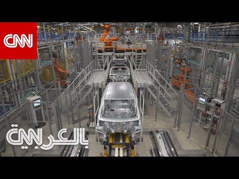 نظرة داخل مصنع السيارات الأكثر تقدماً بتقنياته في العالم  - نشر قبل 9 دقيقة