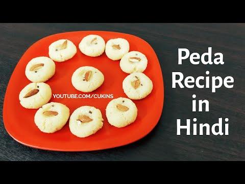 Navratri Spacial pe banaye swadist doodh peda / Peda Recipe | Cooking's point