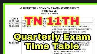 11th standard quarterly exam time table