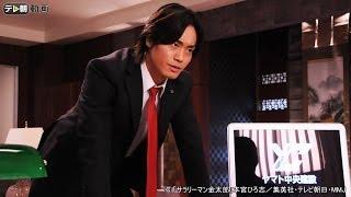 第3話 青山倫子 検索動画 28
