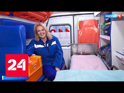 Женщина родила в машине, не доехав до роддома 300 метров - Россия 24