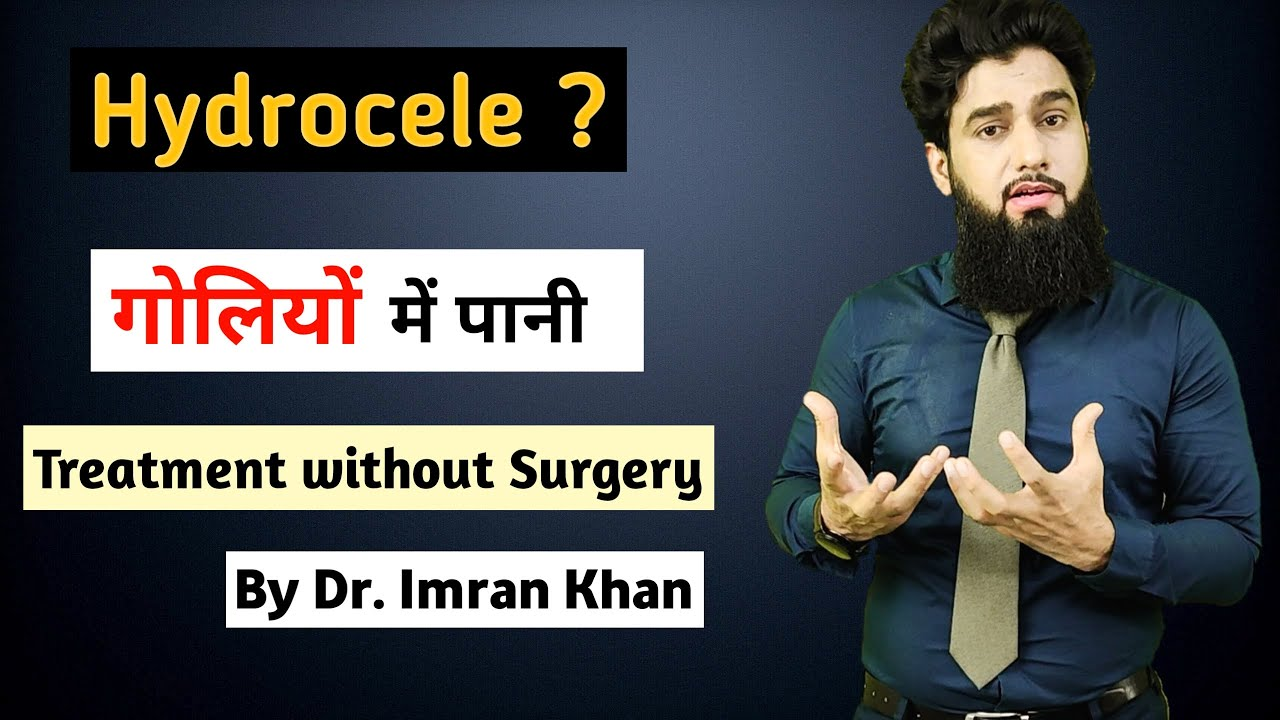 गोलियों में पानी भरे तो क्या करें | Hydrocele : Symptoms & Treatment ( Hindi ) | Dr. Imran Khan