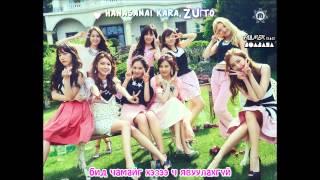 [MGL SUB] Girls Generation (SNSD) - Stay girl