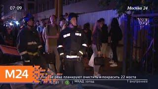 Смотреть видео Главные новости Москвы за 17 июля - Москва 24 онлайн