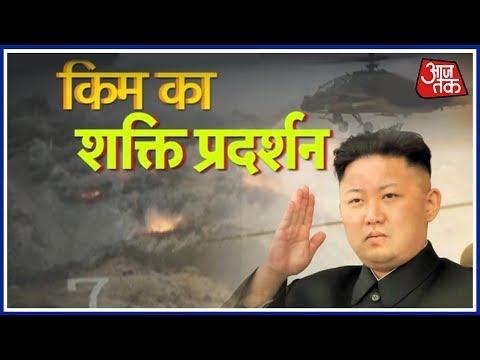 North Korea's Kim Jong-Un Fires Another Ballistic Missile