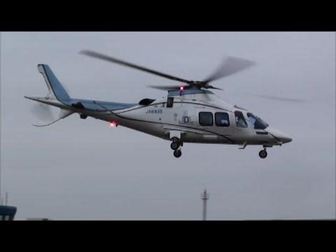 AgustaWestland AW109 日本デジタル研究所JDLJA6935 ヘリコプター