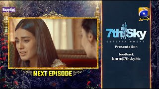 Khuda Aur Mohabbat - Season 3 - Ep 14 Teaser - Digitally Presented by Happilac Paints - 7th May 21