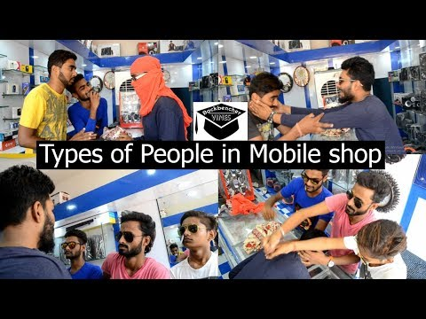 "Backbenchers present || ""types of mobile buyer""..by - Raja Sen"