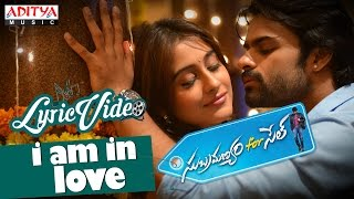 I am in Love Video Song with Lyrics II  Subramanyam For Sale II Sai Dharam , Regina