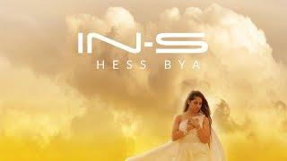 Смотреть клип In-S - Hess Bya
