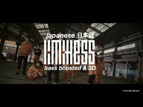 NCT 127 'Limitless' 日本語 Japanese BASS BOOSTED & 3D