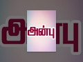 Anbu video