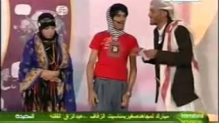 محمد قحطان  مسرحيه مضحكه