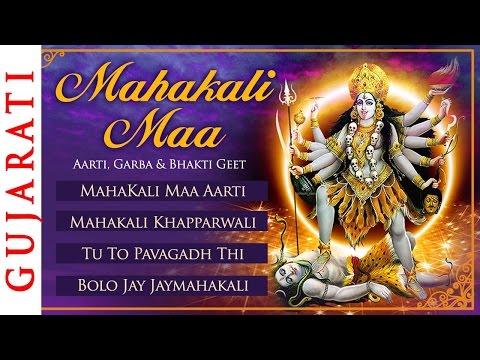 Mahakali Maa Aarti & Bhakti Geet | Mata ke Bhajans | Bhakti Songs