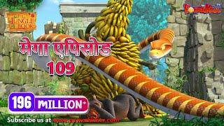 cartoon for kids The Sambar deer and Mowgli
