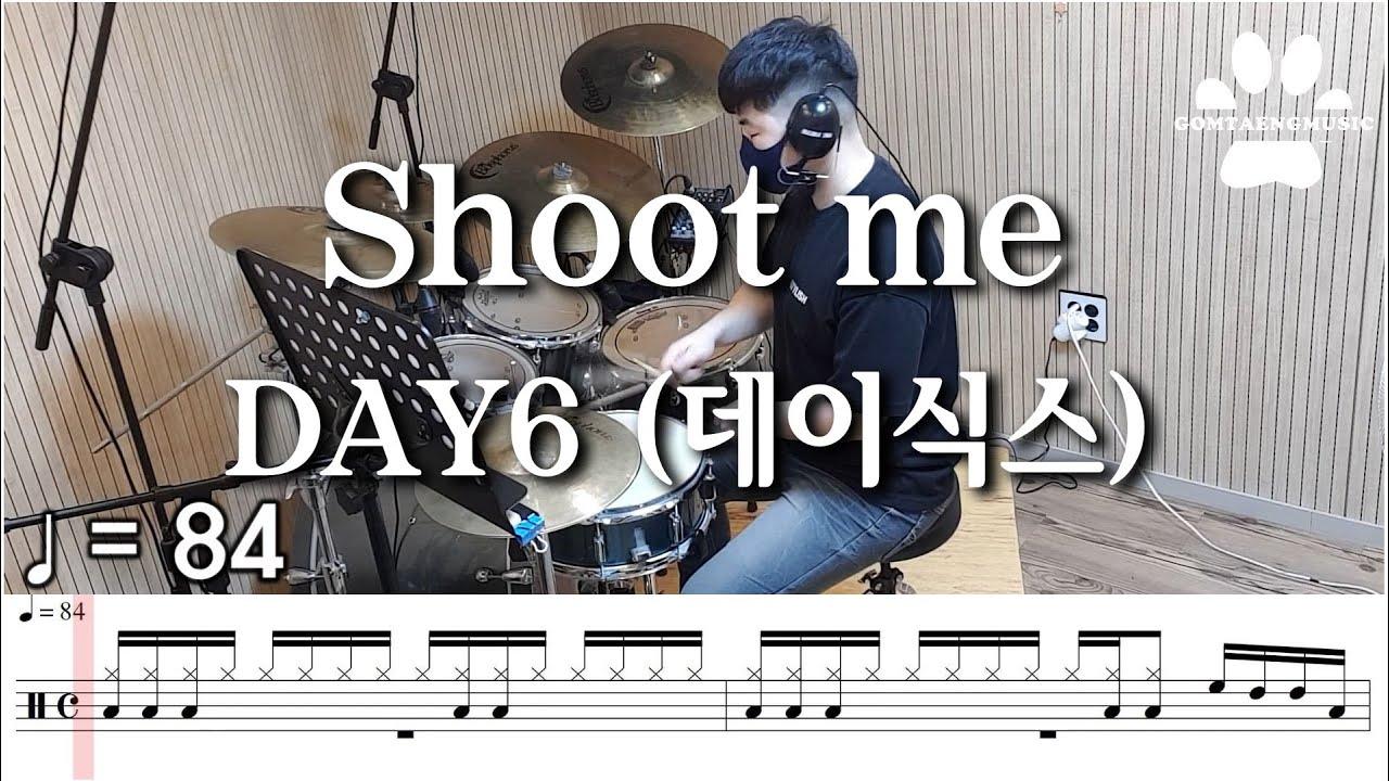 [곰탱뮤직] DAY6 (데이식스) - Shoot me 드럼커버, 드럼악보 Drum Cover