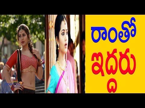 Ram Charan's 2 actresses for Sukumar's...