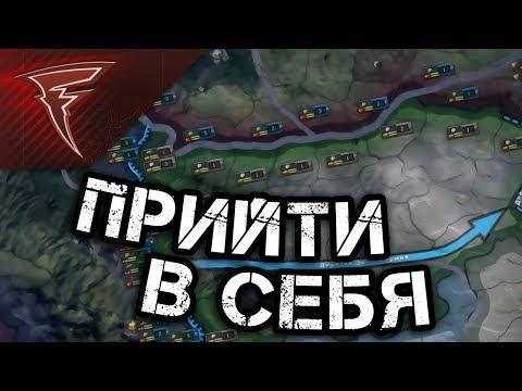 Прийти в себя ☆ Hearts of Iron IV: Югославия ☆ #3