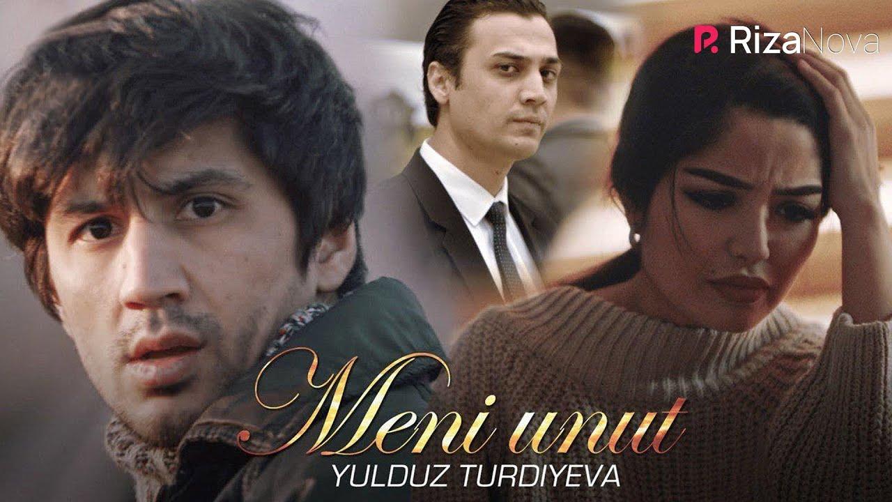 Yulduz Turdiyeva - Meni unut | Юлдуз Турдиева - Мени унут #UydaQoling