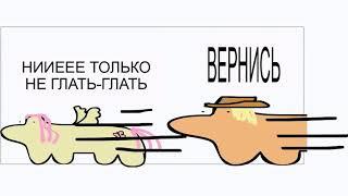 Урюпинские кони 1-2 эпизоды